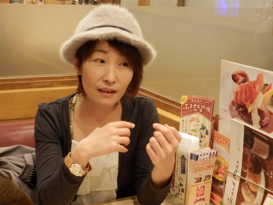 Jazz Japan  12月号に中島さよりの記事が載ります♦♫♦・*:..。♦♫♦*゚¨゚゚・*:..。♦