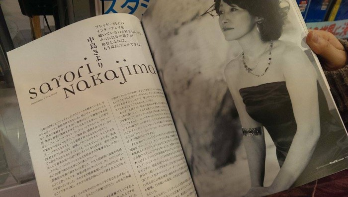 JAZZ JAPAN 64号 中島さより2ページの記事で出ています。